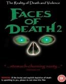 Faces of Death II                                  (1981)