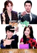 Marry Him If You Dare                                  (2013- )