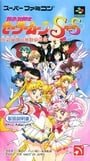 Bishoujo Senshi Sailor Moon S