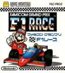 Famicom Grand Prix: F-1 Race (JP)