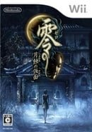 Fatal Frame IV: Mask of the Lunar Eclipse