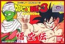 Dragon Ball 3: Gokuuden (JP)