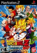 Dragon Ball Z: Sparking! NEO (JP)