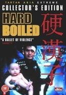 Hard-Boiled - Collector's Edition