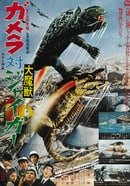 Gamera vs. Jiger