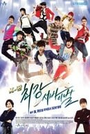 K-Pop the Ultimate Audition                                  (2012- )