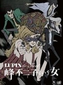 Lupin III The Woman Called Fujiko Mine
