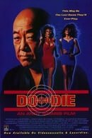 Do or Die                                  (1991)