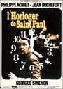 The Clockmaker of St. Paul (1974)