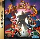 Fighting Vipers (JP)