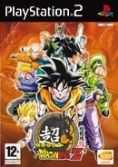 Super Dragon Ball Z (PAL)