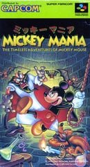 Mickey Mania: The Timeless Adventures of Mickey Mouse (JP)