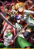Gakuen Mokushiroku: Highschool of the Dead