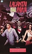 Saturday the 14th [VHS]