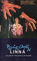 Killers of the Castle of Blood [VHS]