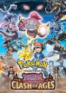 Pokémon the Movie: Hoopa and the Clash of Ages