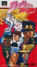 JoJo no Kimyou na Bouken for Super Nintendo