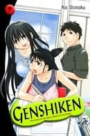 Genshiken Volume 7: The Society for the Study of Modern Visual Culture