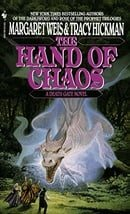 Deathgate: Hand of Chaos 5 (Death Gate Cycle)