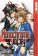 Monochrome Factor Volume 1: v. 1 (Monochrome Factor (Tokyopop))