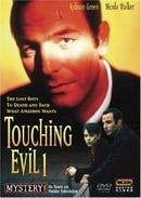 Touching Evil 1 Boxed Set (The Lost Boys/To Death and Back/What Amathus Wants)