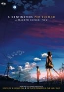 5 Centimeters Per Second [DVD] [2008] [Region 1] [US Import] [NTSC]