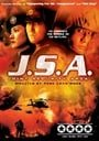 Jsa - Joint Security Area  [Region 1] [US Import] [NTSC]