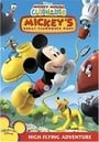 Mickey Mouse Clubhouse - Mickey