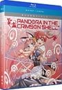 Pandora in the Crimson Shell Ghost Urn - The Complete Series