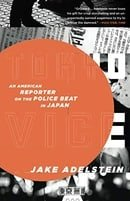 Tokyo Vice: An American Reporter on the Police Beat in Japan (Vintage Crime/Black Lizard)