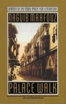 Palace Walk: The Cairo Trilogy, Volume 1