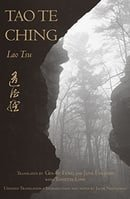Tao Te Ching: Text Only Edition