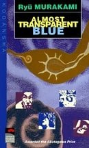 Almost Transparent Blue (Japan's Modern Writers)