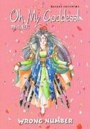Oh My Goddess! Volume 01: Wrong Number (2nd Edition)