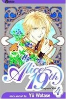 Alice 19th, Vol. 4 (Unrequited Love)