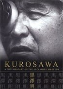 """Great Performances"" Kurosawa"