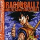 Dragon Ball Z Complete Song Collection 1: Hikari no Tabi