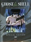 Ghost in the Shell: Special Edition
