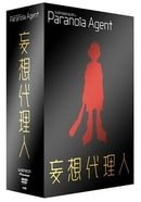 Paranoia Agent: Complete Collection