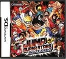 Jump Super Stars [JP Import]