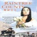 Raintree County (DVD) Elizabeth Taylor, Montgomery Clift - BY GOLDEN CLASSIC COLLECTIBLES