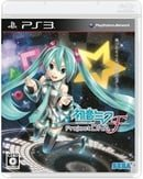 Hatsune Miku: Project Diva F [Japanese Import] Playstation 3